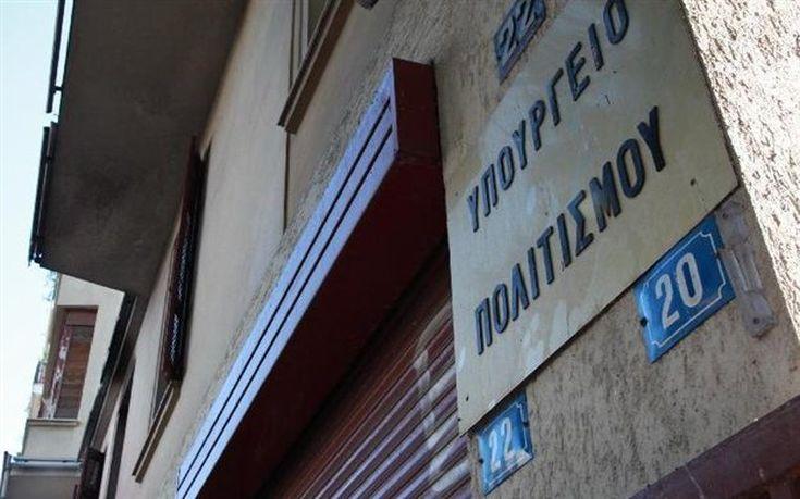 Υπουργείο Πολιτισμού για κορονοϊό: Βρισκόμαστε σε συνεχή διαβούλευση με το υπουργείο Υγείας για τη λήψη μέτρων