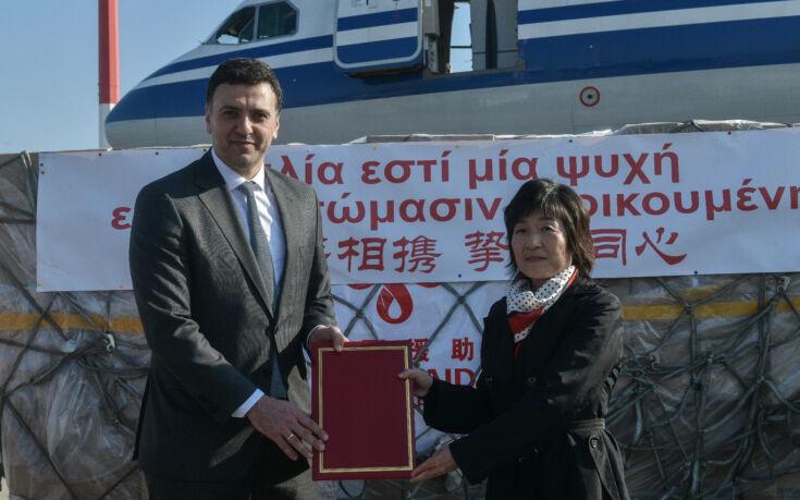 Υγειονομικό υλικό προς την Ελλάδα έστειλε η Κίνα