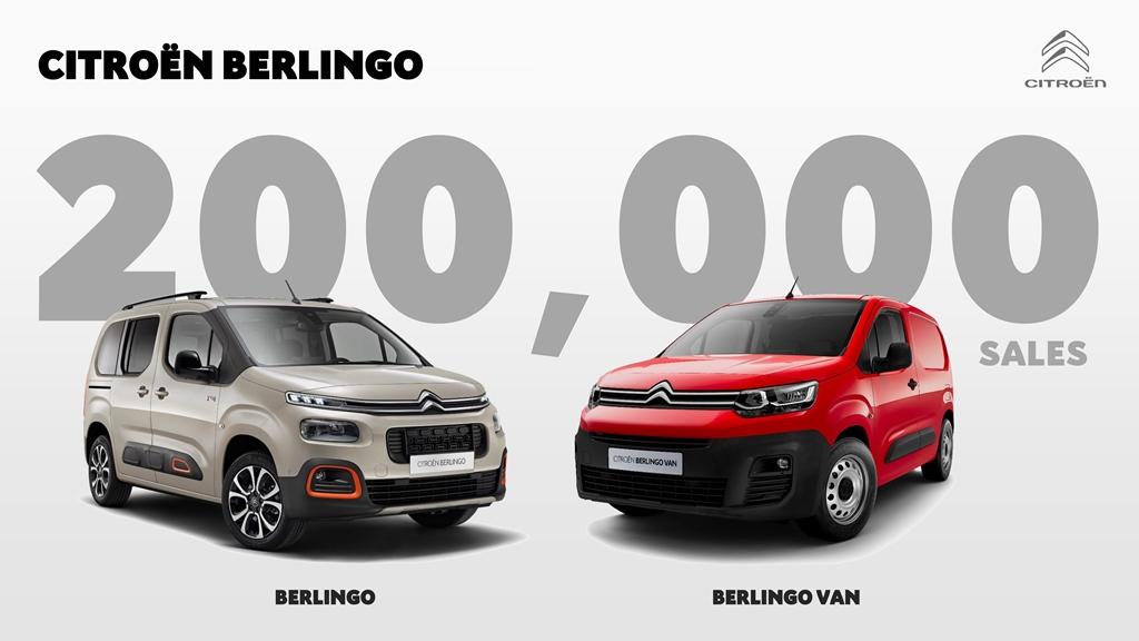 Ξεπέρασε το CITROËN BERLINGO τις 200.000 πωλήσεις παγκοσμίως