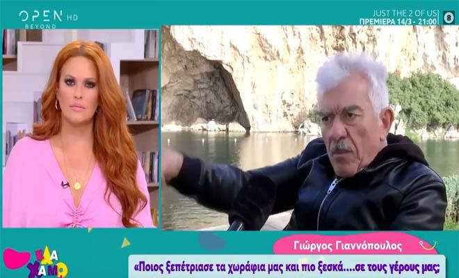 Δήλωση διάσημου ηθοποιού: «Αν φέρουμε όλους αυτούς τους μετανάστες εδώ θα γίνουν πιο Έλληνες από τους Έλληνες»