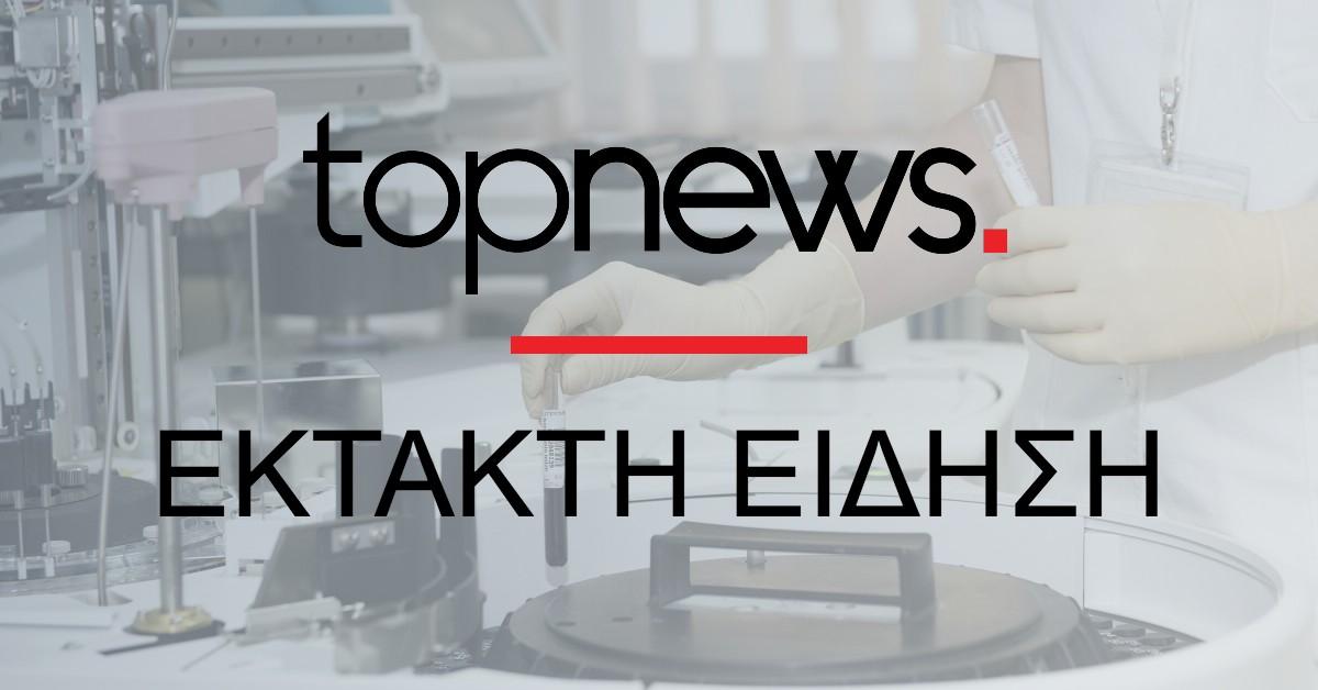 Κορωνοϊός: Στους 15 οι νεκροί στην Ελλάδα, 94 νέα κρούσματα