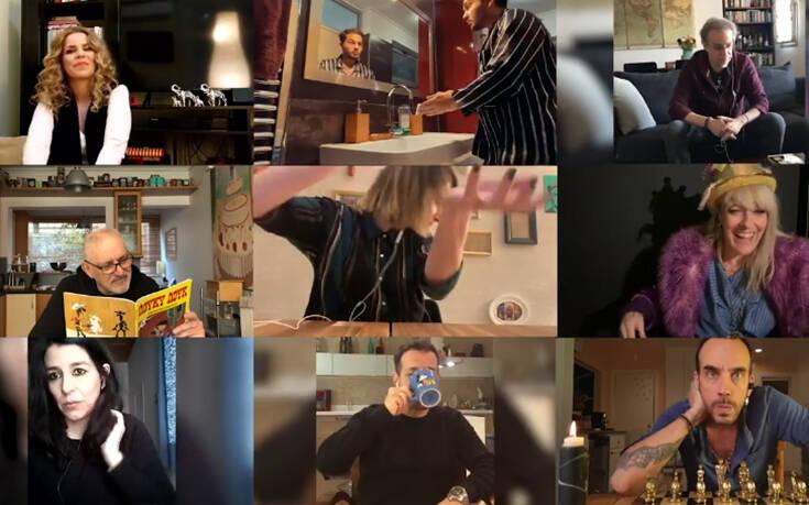 Το νέο σποτ για το «Μένουμε Σπίτι» λόγω κορονοϊού με διασκευή στον Λουκιανό Κηλαηδόνη