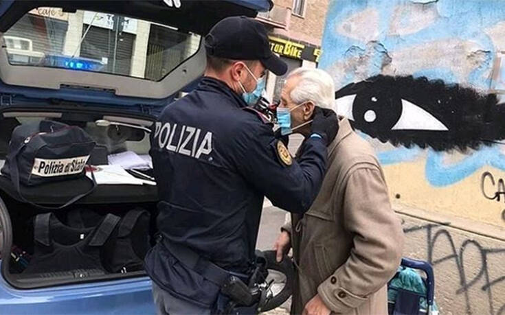 Κορονοϊός Ιταλία: Η συγκινητική φωτογραφία με αστυνομικούς που φορούν μάσκα σε ηλικιωμένο