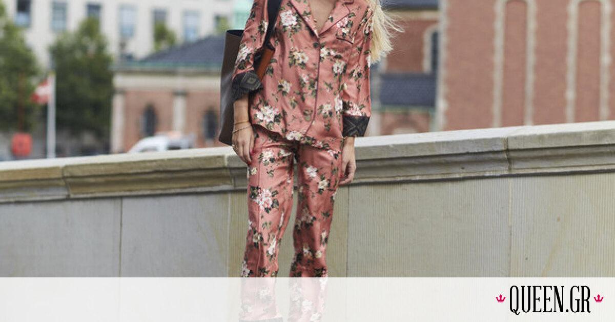 Pyjama Look: «Τι εννοείς δεν θες να ξαναδείς πιτζάμες μόλις βγεις από το σπίτι; Μα είναι τάση!»