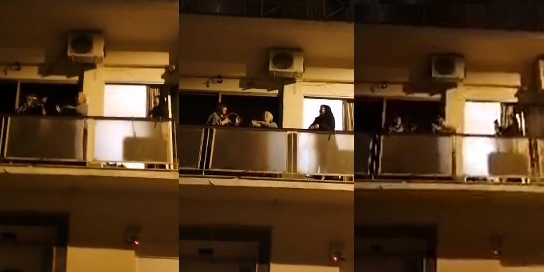 Κορονοϊός: Γιαγιάδες βγήκαν στο μπαλκόνι και τραγουδούν «Ο χάρος βγήκε παγανιά»