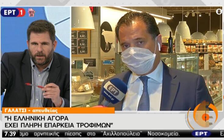 Με μάσκα σε σούπερ μάρκετ ο Άδωνις Γεωργιάδης: Όποιος αισχροκέρδησε έχει κάνει βαθιά ανήθικη πράξη