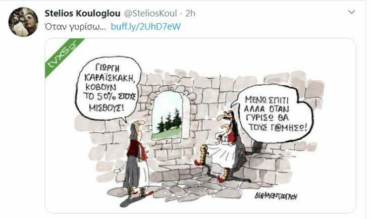 Η απάντηση του Κούλογλου για το σκίτσο με τον Καραϊσκάκη: Το χιούμορ είναι η καλύτερη ανάσα στις δύσκολες καταστάσεις