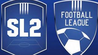Συζητούν την ενοποίηση της Super League 2 και της Football League