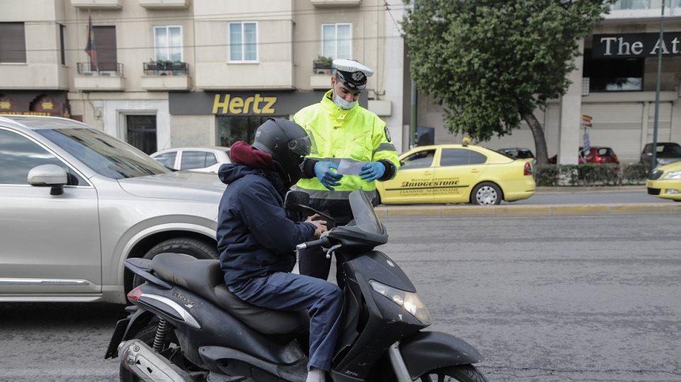 Απαγόρευση κυκλοφορίας: Νεαρός πήγαινε για σeξ και το έγραψε κανονικά στο έγγραφο
