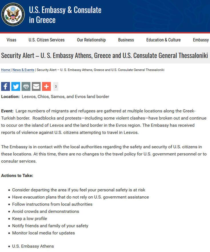 Ταξιδιωτική επισήμανση της πρεσβείας των ΗΠΑ για την κατάσταση σε Έβρο και Λέσβο