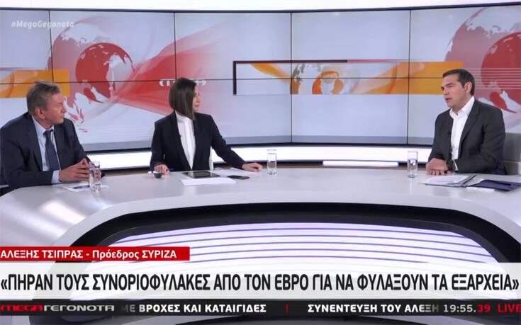 Συνοδευόμενος από τον Αλέξη Χαρίτση πήγε ο κ. Τσίπρας στο MEGA – Όσα δεν έδειξαν οι κάμερες