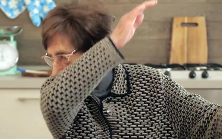 Κορονοϊός: Η γιαγιά που δίνει συμβουλές κατά του ιού κάνοντας dab