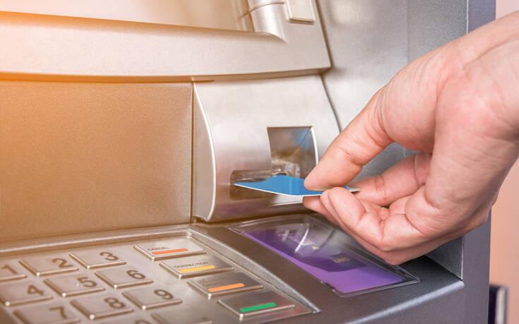 Γιατί το PIN των ATM στις περισσότερες τράπεζες έχει 4 ψηφία