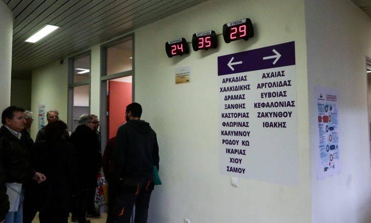 Κλειστά όλα τα κτηματολογικά γραφεία και τα υποθηκοφυλακεία μέχρι 2 Απριλίου