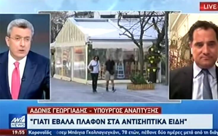 Άδωνις Γεωργιάδης: Θα τσακίσουμε όσους αισχροκερδούν –  Πρόστιμα έως και 1 εκατ. ευρώ
