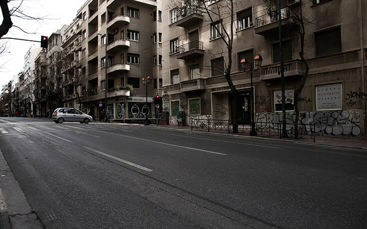 Απαγόρευση κυκλοφορίας: Πώς θα πάτε σήμερα στη δουλειά – Τα έγγραφα που πρέπει να έχετε μαζί σας