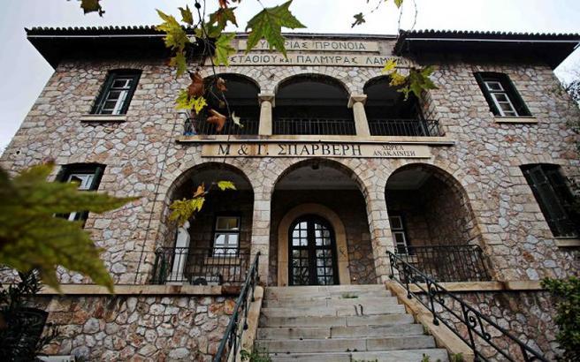 Κορονοϊός: Έκκληση βοηθείας από το Γηροκομείο Αθηνών
