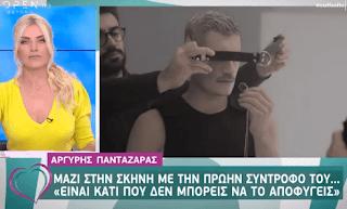 Αργύρης Πανταζάρας: Στη σκηνή με την πρώην σύντροφό του Έλλη Τρίγγου (video)