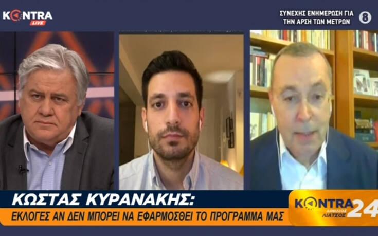 Κυρανάκης: Αν δεν μπορούμε να εφαρμόσουμε το πρόγραμμά μας, να πάμε σε εκλογές