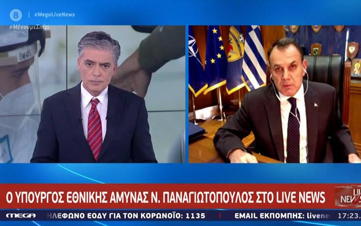 Παναγιωτόπουλος: Τίθεται θέμα υγειονομικής απειλής από την Τουρκία