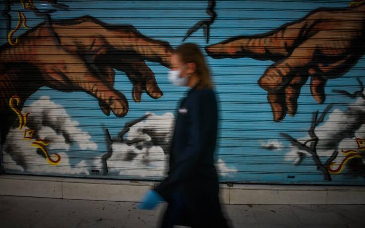 Αυτές είναι οι χώρες που διαχειρίζονται καλύτερα την κρίση του κορονοϊού – Σε ποια θέση είναι η Ελλάδα
