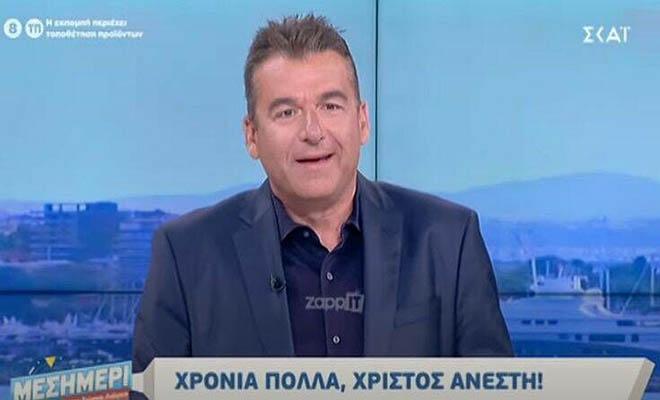 Γιώργος Λιάγκας: Αμφιβάλλω αν πέρασε η Φαίη τον κορoνοϊό [Βίντεο]