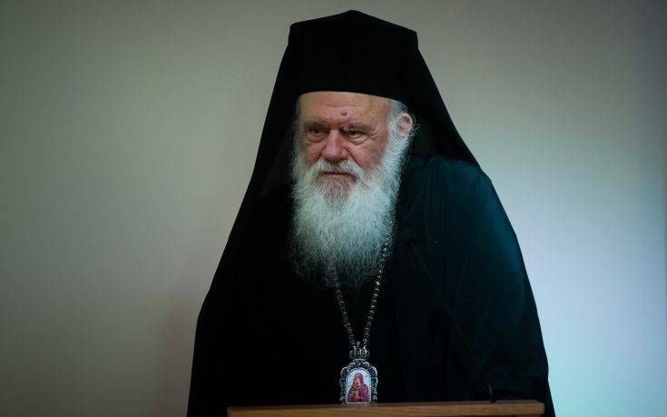 Πήρε εξιτήριο από το Ωνάσειο ο αρχιεπίσκοπος Ιερώνυμος
