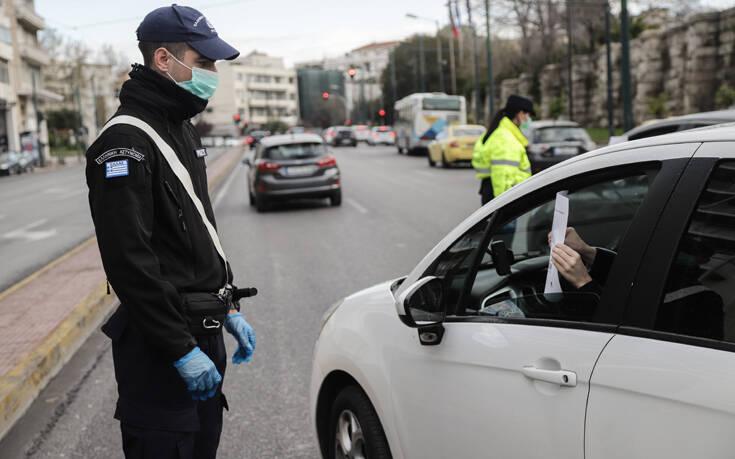 Περιφέρεια Αττικής – ΙΣΑ: Σταδιακά η άρση των περιοριστικών μέτρων λόγω κορονοϊού