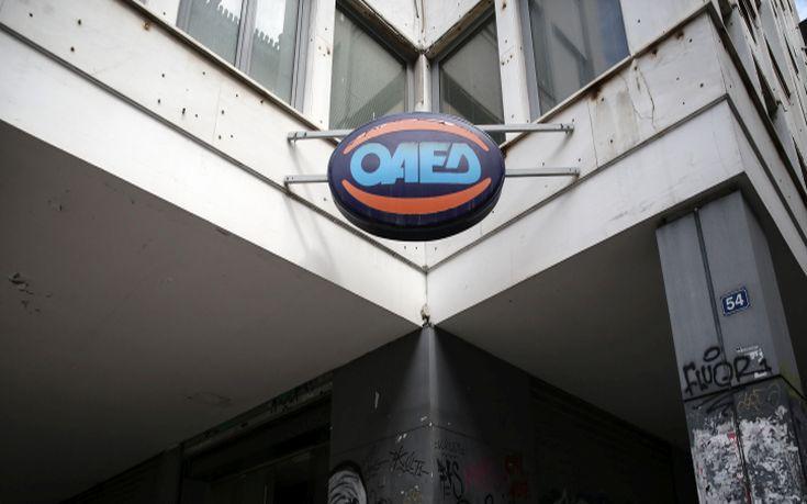 ΟΑΕΔ: Παράταση σε 113.000 voucher κοινωνικού τουρισμού