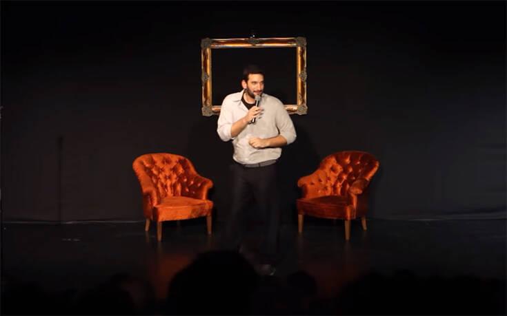 Μένουμε σπίτι: Διασκεδάζουμε το σαββατόβραδο με Stand up Comedy και Τσάι Party