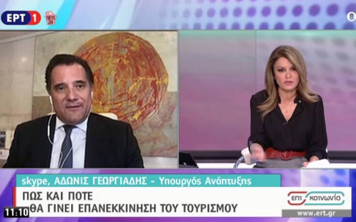 Γεωργιάδης: «Αλέξη τώρα ξύπνησες αγόρι μου; Τσάρλι Τσάπλιν της δημοσιογραφίας ο Βαξεβάνης»