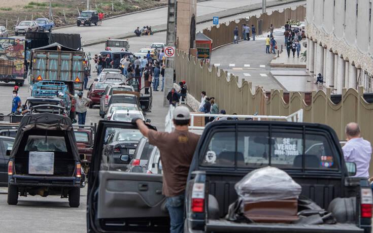 Ισημερινός: Περίπου 300 Ευρωπαίοι εγκλωβισμένοι στη χειρότερα πληγείσα πόλη της Λατινικής Αμερικής