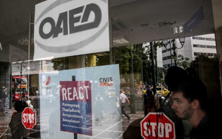 ΟΑΕΔ: Επαναλειτουργεί η Επαγγελματική Σχολή Μαθητείας Υμηττού από το ερχόμενο σχολικό έτος
