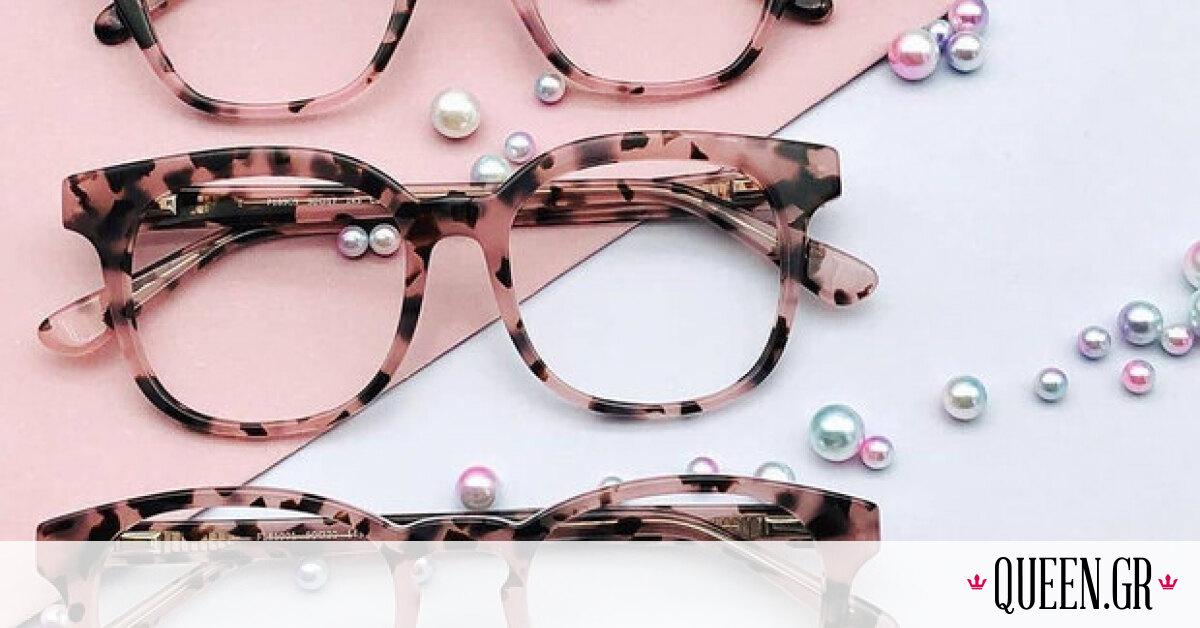 Αυτές τις τάσεις στα γυαλιά οράσεως μπορείς να υιοθετήσεις και μέσα στην καραντίνα