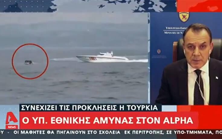 Νίκος Παναγιωτόπουλος: Δεν είχαμε ψευδαίσθηση ότι η Τουρκία θα σταματούσε τις προκλητικές συμπεριφορές