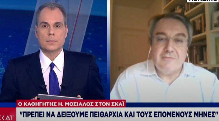 newsorama.gr_2020-04-20