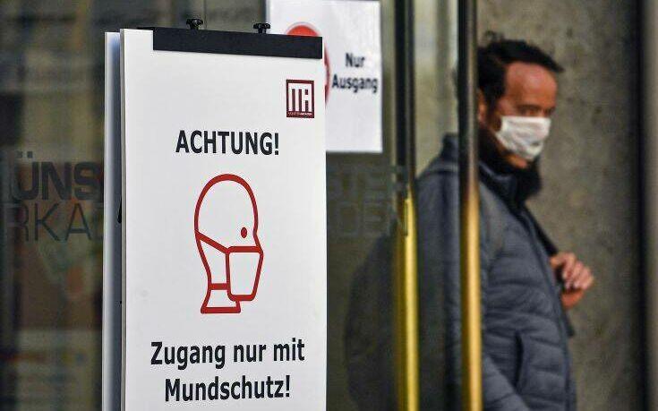 Κορονοϊός: Άλλοι 93 θάνατοι και 945 κρούσματα μέσα σε 24 ώρες στη Γερμανία