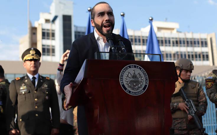 Το φάρμακο που διαφήμιζε ο Τραμπ παίρνει προληπτικά ο πρόεδρος του Ελ Σαλβαδόρ