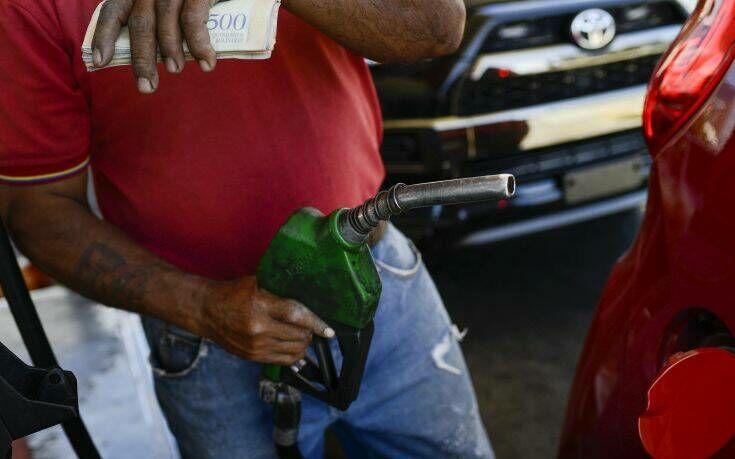Τέλος η δωρεάν βενζίνη στη Βενεζουέλα – Πώς διαμορφώνεται η κατάσταση από τη Δευτέρα