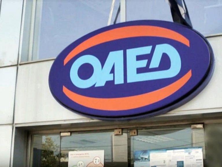 ΟΑΕΔ: Παράταση για 19.500 δικαιούχους που δεν έχουν καταχωρίσει IBAN