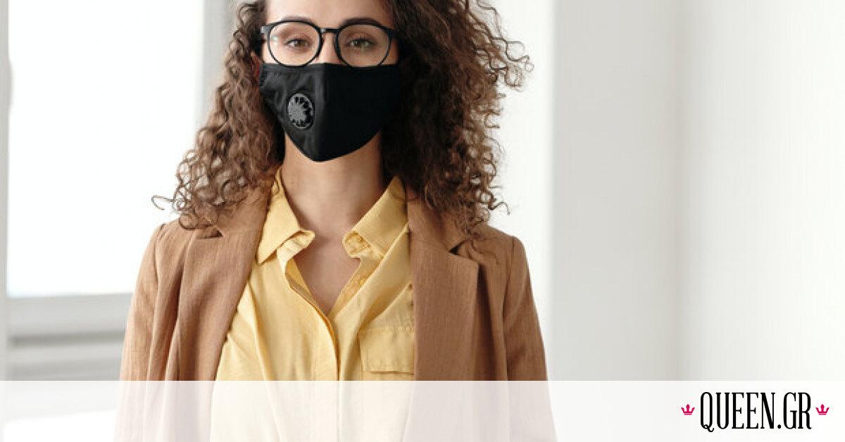 Τα μαγικά tips για να μη θολώνουν τα γυαλιά σου όσο φοράς μάσκα προστασίας