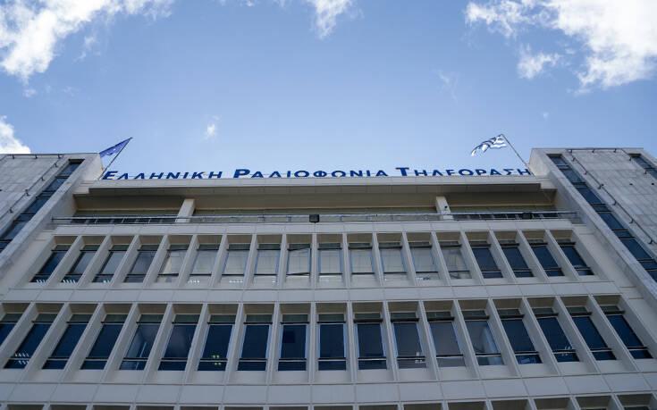H ΕΡΤ προσφέρει 4,3 εκατ. ευρώ για την ενίσχυση των ανθρώπων του Πολιτισμού