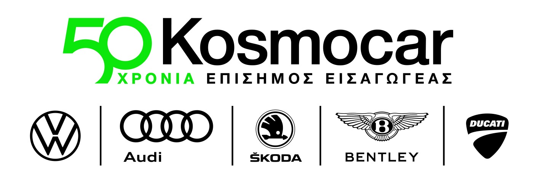 Τηλεοπτική καμπάνια της Kosmocar για τα 50 χρόνια της εταιρείας