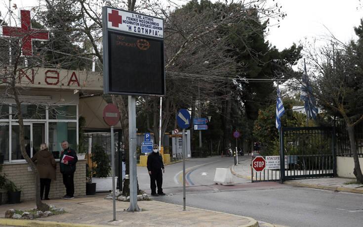Ακόμη ένα θύμα του κορονοϊού στην Ελλάδα – 164 οι νεκροί