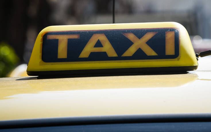 Η αλλαγή που έρχεται στα ταξί