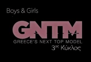 Αλλάζουν όλα στο GNTM: Επιστρέφει στο Star με… άντρες και γυναίκες (trailer)