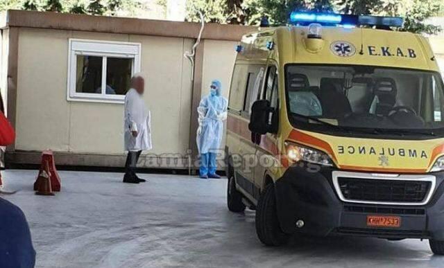 Κορονοϊός: Ύποπτο κρούσμα το έσκασε από το Νοσοκομείο Λαμίας