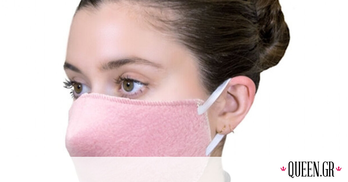Πώς να φτιάξεις στο σπίτι μία μάσκα προσώπου με εξτρά προστατευτικό κάλυμμα (video)