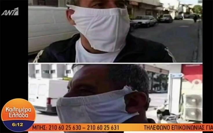 Απίστευτη πατέντα: Θεσσαλονικιός έφτιαξε τη δική του μάσκα από εσώρουχο