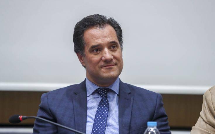 Επιτροπή παρακολούθησης της πορείας των νέων επιχειρηματικών δανείων συστήνει ο Άδωνις Γεωργιάδης